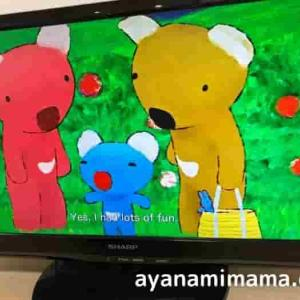 うっかりペネロペ英語DVDを2児ママがレビュー|子供がハマるって本当?