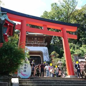 【神社】児玉神社:境内にどでかい砲弾!ひっそりとした江の島の神社