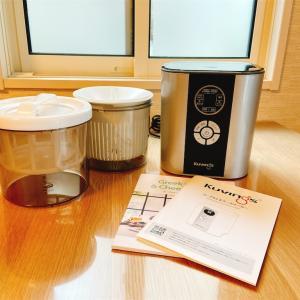 【発酵のある暮らし】クビンスヨーグルトメーカーで塩麹作り!