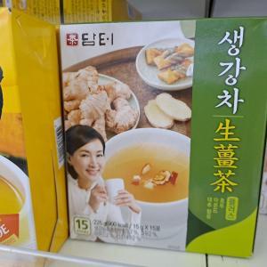 韓国の漢字