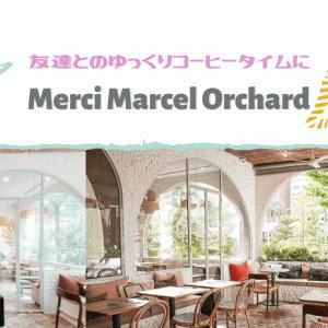 友達とゆっくりコーヒータイム Merci Marcel Orchard