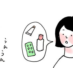 【アトピー】皮膚科選びはどうしてる?