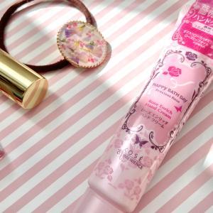 【プチプラハンドクリーム】懐かしきローズの香りコスメ