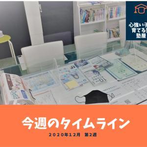 じゅくちょーの目にも涙・・・の日~塾屋の懇談会って~