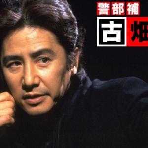 古畑任三郎はやっぱり面白い!