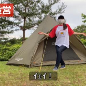 好きなキャンプ系ユーチューバーを紹介!その2『こまんすまん』さん