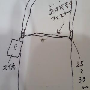 こんなバッグを探しています