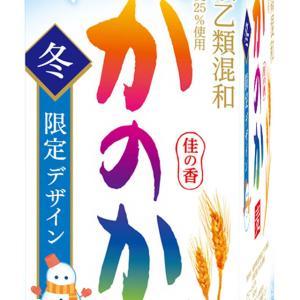 【期間限定】「麦焼酎 かのか 25度 紙パック1.8L 20年冬限定デザイン」