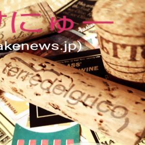 【続報】神戸六甲山のウイスキー蒸溜所は来年3月!