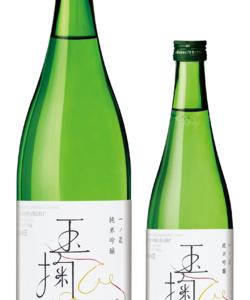 【日本名門酒会オリジナル】ササニシキの食味を生かした「一ノ蔵 純米吟醸 玉掬(たまむすび)」