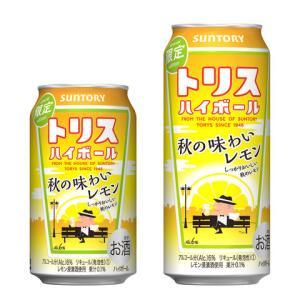【期間限定】秋のトリスはゆっくり、味わって「トリスハイボール缶〈秋の味わいレモン〉」