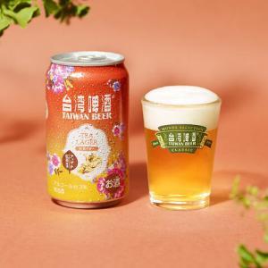 【ローソン限定】台湾ビール第2弾!アッサム紅茶をブレンドした「紅茶ラガー」発売