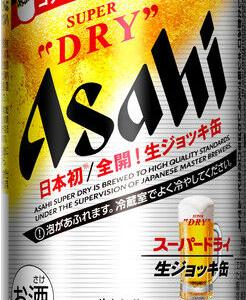 「アサヒスーパードライ 生ジョッキ缶」10月以降発売日のお知らせ