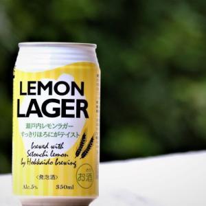 【飲んでみた】レモネードな発泡酒、升喜「レモンラガー」
