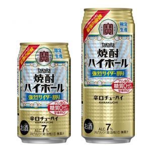 【数量・地域限定】タカラ「焼酎ハイボール」<強烈サイダー割り>