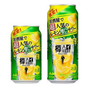 【期間限定】レモン果汁5倍!「樽ハイ倶楽部 レモンマシマシサワー」コンビニ限定発売
