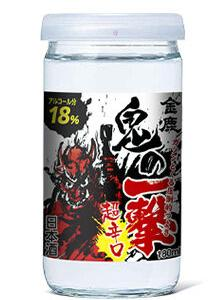 【新商品】たまにはガッツリ「金鹿 鬼の一撃180ml瓶詰」