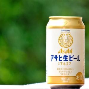 「アサヒ生ビール」缶、一時休売ですってよ!