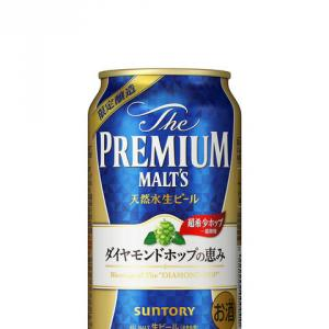 【数量限定】今しか飲めない!「ザ・プレミアム・モルツ ダイヤモンドホップの恵み」