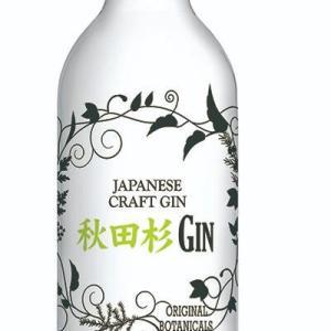 気軽に楽しめて、お土産にも最適「秋田杉GIN」200mlサイズ登場!