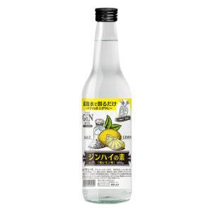 【新商品】炭酸水で割るだけ!「ジンミックス ジンハイの素 塩レモン味」
