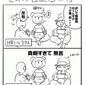 【モンスターハンター】モンハンやってみた日記1