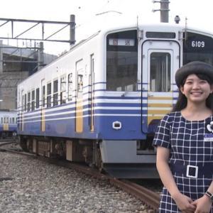 【福井ローカル線】えちぜん鉄道のアテンダントがかわいい!制服や仕事内容は?採用情報や年収も【サラメシ】