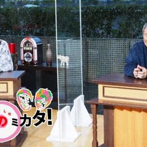 【ニッポンのミカタ】深夜1時過ぎにオープンする食堂はどこ?場所や評判は?!菊屋(きくや)