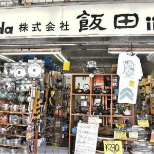 究極のピーラーを開発販売した合羽橋の店(飯田屋)の場所は?使い心地や評判は?【ニッポンのミカタ】