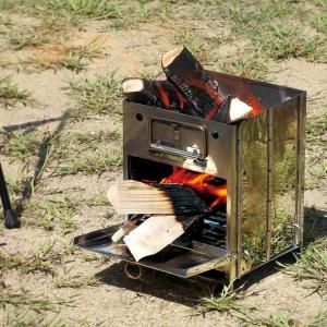 焚き火からBBQまでソロキャンプで活躍する焚き火台登場!
