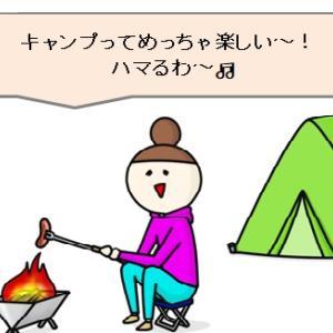 女子ソロキャンプにおすすめキャンプ場5選と持ち物リストまとめ!