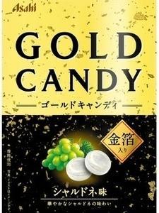 アサヒ GOLD CANDY