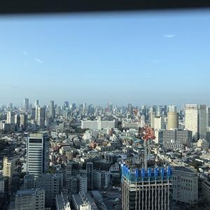 ある風景:Osaki@Tokyo