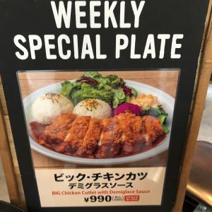 Aloha Table@大崎