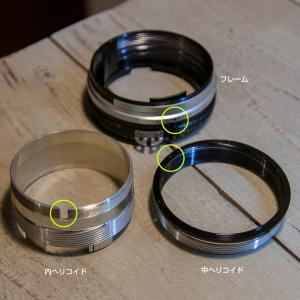 AI Nikkor 50mm F1.4の分解