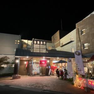【愛媛の温泉】松山市のひめひこ温泉に行ってきました~♪