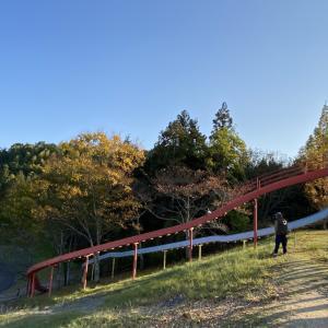 砥部の陶街道ゆとり公園!おもしろ自転車と長いローラー滑り台がおすすめ!!