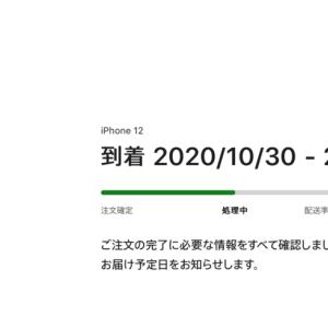 iPhone 12 を買ったので iPhone XR と比較してみる