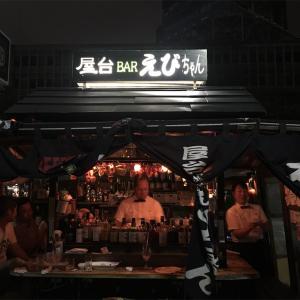 2019年夏旅行to福岡⑤博多での食事などいろいろ🍜