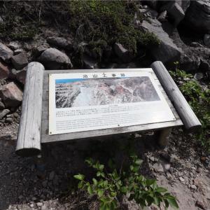 2019GW 神津島への旅 ⑤天上山 山頂⛰