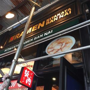 NYで喜多方ラーメン「坂内」♫