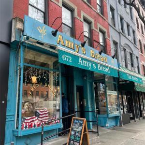 NYマンハッタンでパン屋さん開拓・アミーズブレッド(Amy's Bread)♫