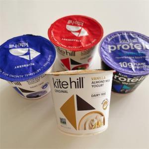 アーモンドミルクで作られたヨーグルト「kite hill」♫