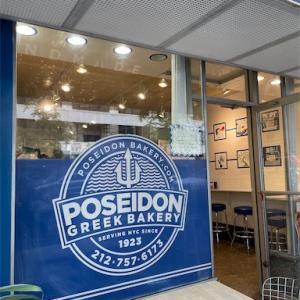 【NY観光の方にもおすすめ】美味しいギリシャパン「POSEIDON」♫