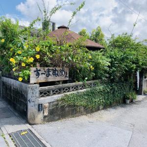 沖縄で人気のある沖縄そばのすーまぬめぇ
