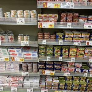 沖縄県民みんな大好きツナ缶の消費量にビックリ!&沖縄ソウルフードスパムとは?