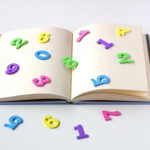 韓国語の数字(漢数詞・固有数詞)の勉強を効率的&効果的にするちょっとしたコツ