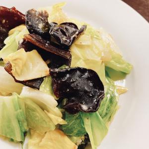 黒きくらげの簡単レシピ 黒きくらげと野菜のシャキシャキ炒め