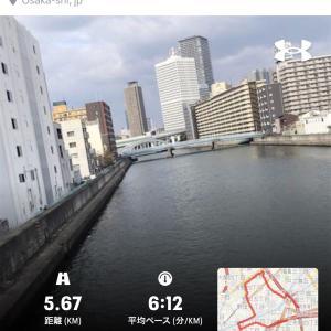 【Life】大阪・江之子島ジョギング 2021-01-17