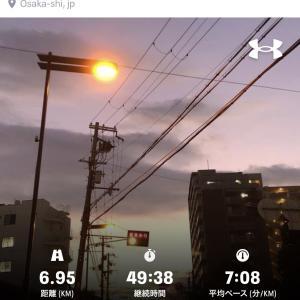 【Life】大阪・江之子島ジョギング 7km